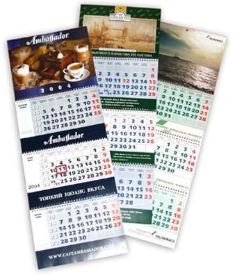 производственный календарь год татарстан